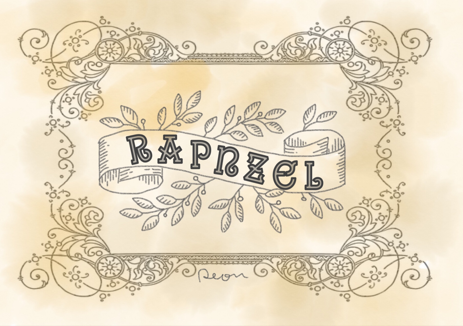 ラプンツェル
