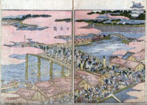 画本東都遊 日本橋